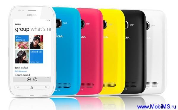 Прошивка для Nokia Lumia 710 RM-803 Gr.RUS v1600.3031.8773.12121