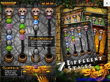 Игра Zuba Deluxe на Symbian^3 для Nokia N8 , C7, E7