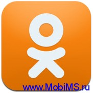 Odnoklassniki версии 3.4.1 для iPhone, iPod Touch iOS 4.0 и выше.