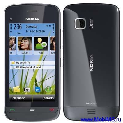 Прошивка для Nokia C5-03 RM-697 Gr_Rus sw_23.0.015
