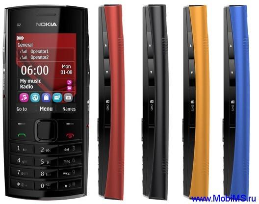 Прошивка для Nokia X2-02 RM-694 Gr.RUS v11.79