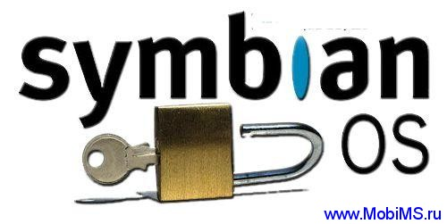 Взлом Symbian 9.x и ^3 Anna, Belle через Norton.