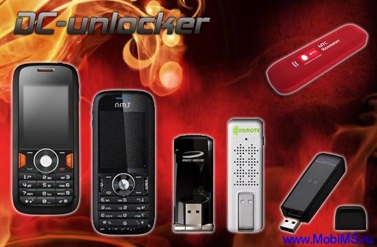 DC-Unlocker Client v1.00.0496 Lite