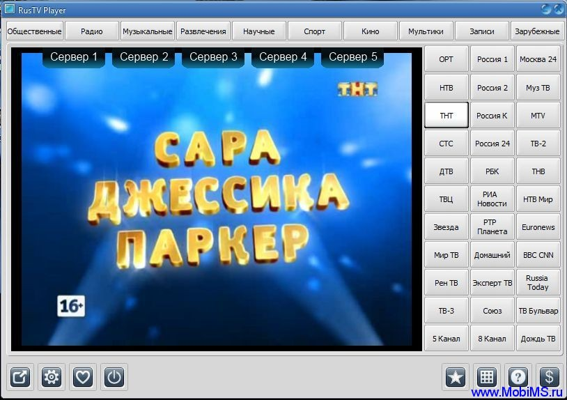 RusTV Player 2.3