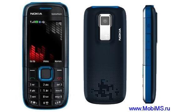 Прошивка для Nokia 5130xm RM-495 FW-06.94 Light