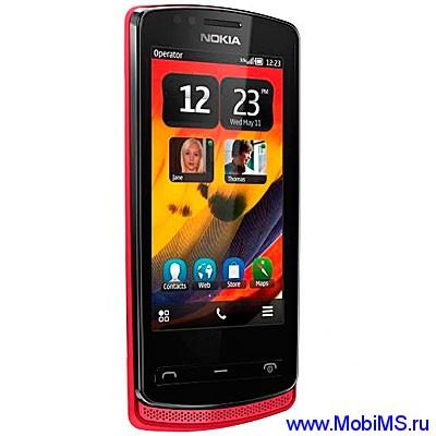 Прошивка версии 112.010.1404 для Nokia 700 RM-670