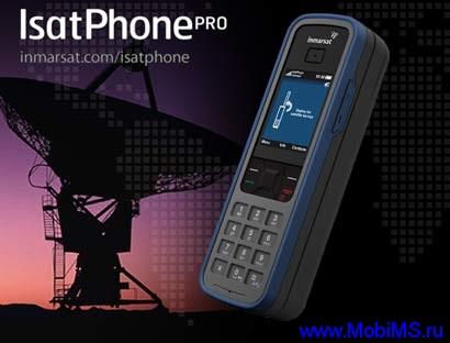 Прошивка version.5.0.0 для IsatPhone Pro