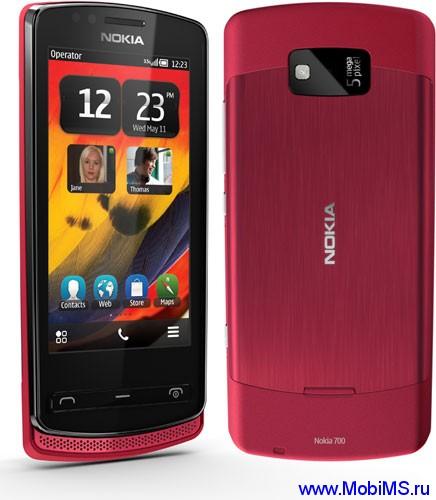 Прошивка для Nokia 700 RM-670 Gr.RUS sw-112.010.1404