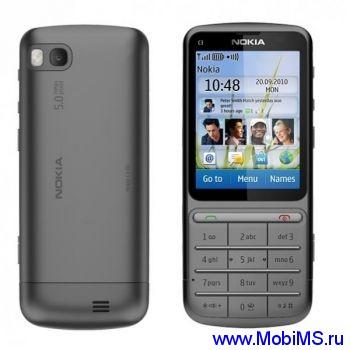 Прошивка для Nokia С3-01 RM-640 Gr_Rus sw_07.51