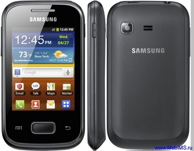 Прошивка S5300XXLCB_OXELD3  для Samsung S5300 Galaxy Pocket.