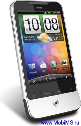 Официальные прошивки  для HTC Legend A6363 (OS 2.2)