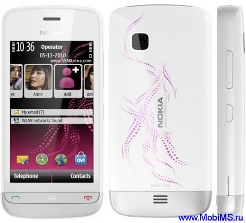 Прошивка для Nokia C5-06 RM-816 Gr_Rus sw_23.6.015