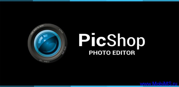 PicShop - Photo Editor версии 2.2.2 для Android
