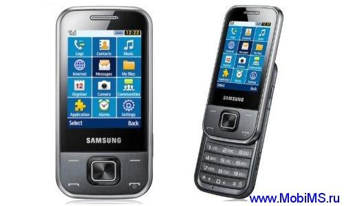 Прошивка C3750XXKD8_PRTKD1 для Samsung C3750