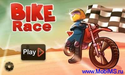 Игра Bike Race версии 2.1.3 для Android