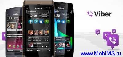 Приложение Viber для Nokia Symbian 9.4-^3