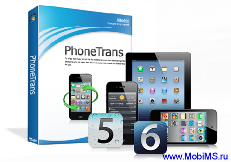 PhoneTrans 2.1.0