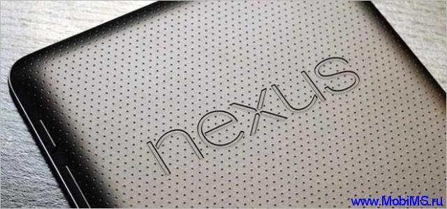 root-права на Google Nexus 7