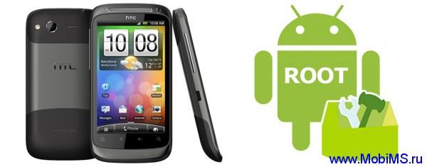 Как получить root-права на HTC Desire