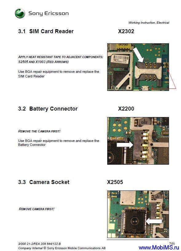 Инструкции для Sony Ericsson K550i