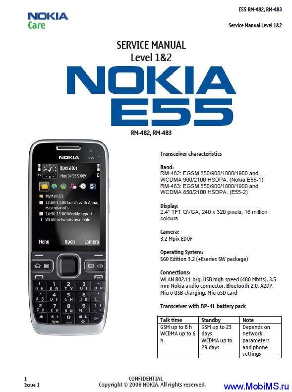 Сервисная инструкция и схема для Nokia E55 RM-482, RM-483