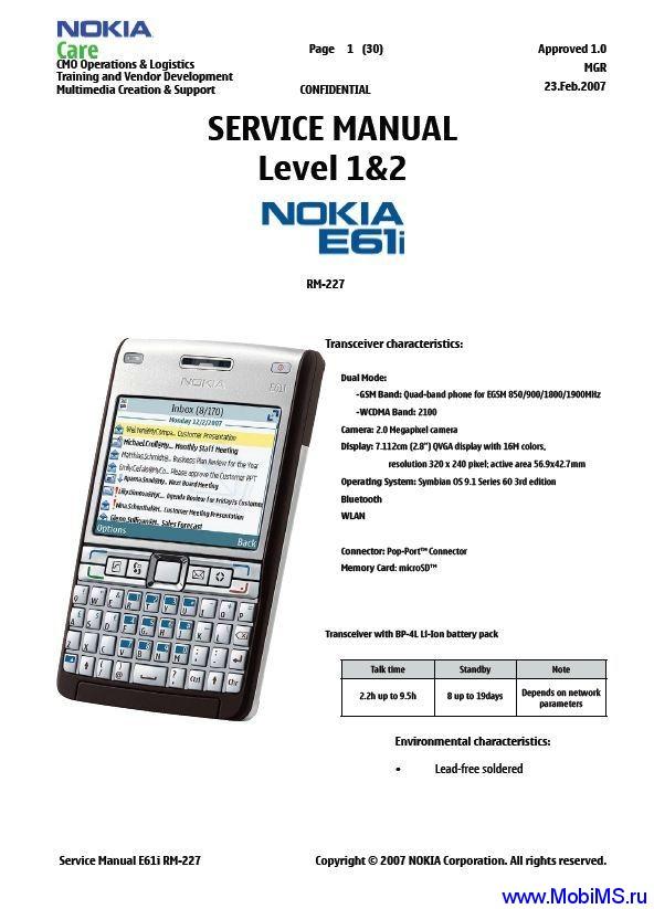 Сервисная инструкция и схема для Nokia E61i RM-227