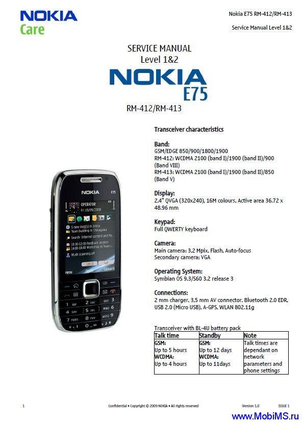 Сервисная инструкция и схема для Nokia E75 RM-412, RM-413