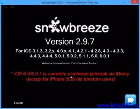 Jailbreak ios 6/6.0.1 с помощью sn0wbreeze v2.9.7