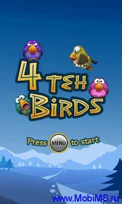 Игра 4 teh birds – крутые птенцы для Android.
