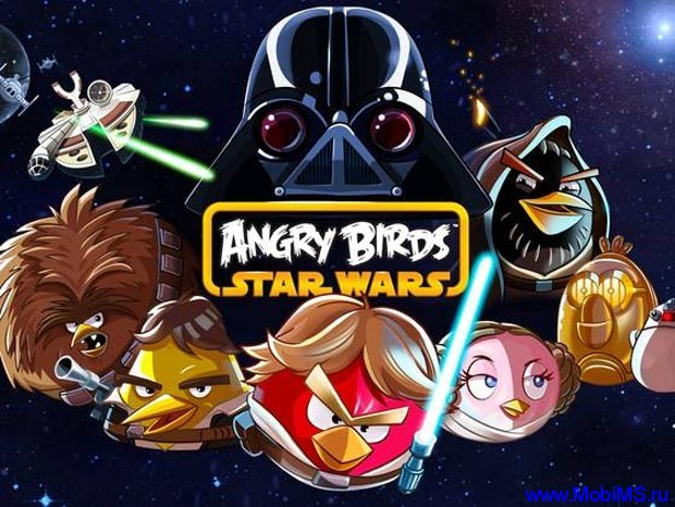 Игра Angry Birds Star Wars версия 1.0.1 / Angry Birds Star Wars HD версия 1.0.0 для Android