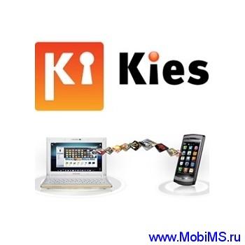 Samsung Kies Installer 2.0 2.5.0.12094_28