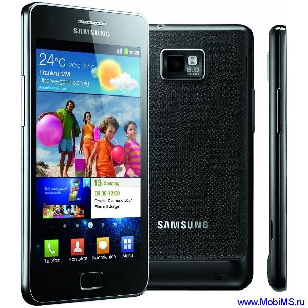 Прошивка I9100JPLPF I9100OJPLPC I9100XXLPX для Samsung Galaxy SII i9100