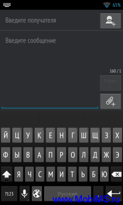 Jelly Bean Keyboard, Клавиатура Android 4.1 Jelly Bean версия: 1.8.5.