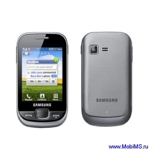 Прошивка S3770XEKG2 для Samsung S3770.