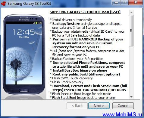 Samsung Galaxy S3 Toolkit v2.0 (GSM)