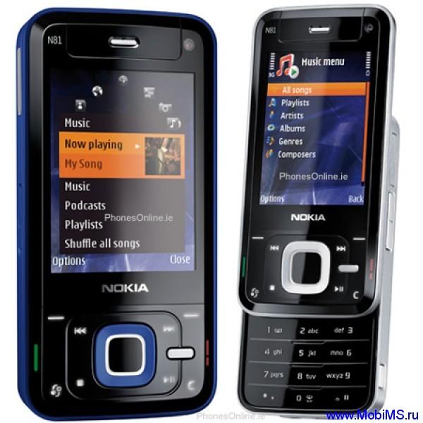 Прошивка для Nokia N81-3 RM-223 v.22.0.002