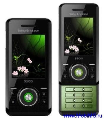 Прошивка R8BE001 RUSSIA RED52 для Sony Ericsson S500i