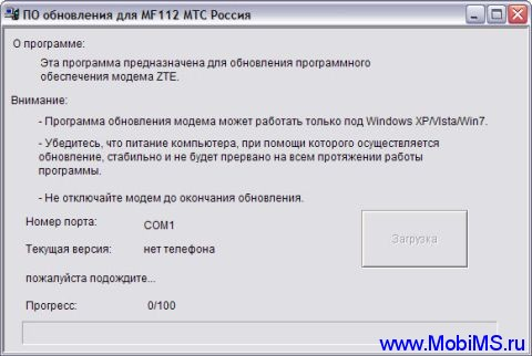 Прошивка DL_MF112_MTS_RU_EUV1.00.00 МТС Россия Со снятым запросом совместимости.