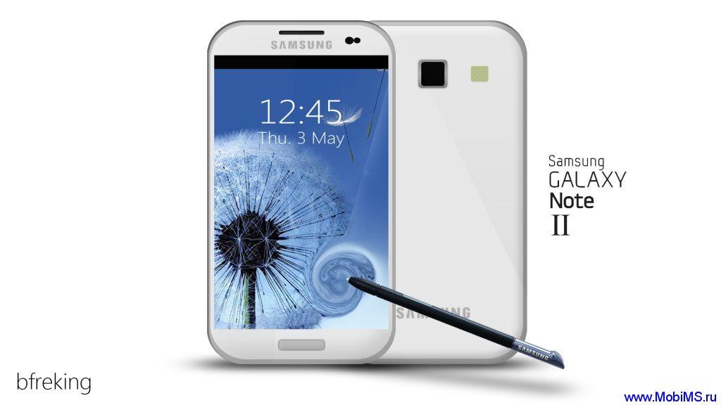 Прошивка Андроид 4.1.2 для Samsung GT-N7100 Galaxy Note II