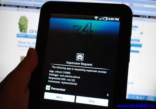 Получение Root - прав суперпользователя на Samsung Galaxy Tab.