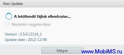 Samsung Kies Installer 2.0 2.5.0.12114_1