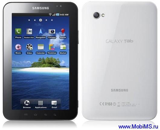 Прошивка P1000XWJQ9 OXEKL1 XXJPZ ROOT DEODEX для Samsung Galaxy Tab GT-P1000.