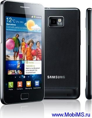 Прошивка для Samsung Galaxy S2 I9100