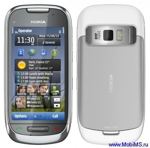 Прошивка для Nokia C7-00 Rm-675