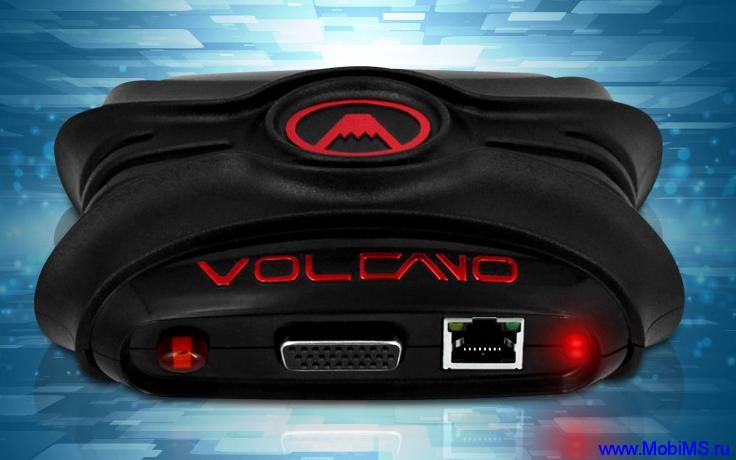 Обновления Volcano box