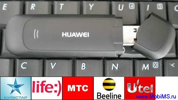 для 3G модема Huawei E1550