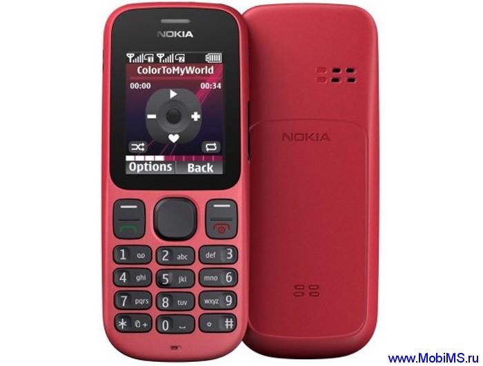 Прошивка для Nokia 101 RM-769 Gr_Rus sw_07.20