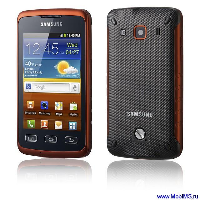 Прошивка S5690XXLC1 S5690XEOLC1 S5690XXLC1 для Samsung S5690
