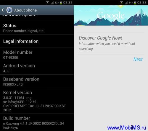 I9300XXDLG4 - тестовая версия прошивки  Android 4.1.1 для смартфона Samsung Galaxy S III