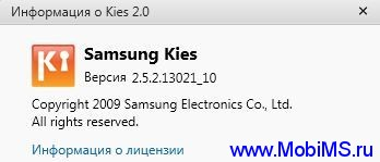 Samsung Kies v.2.0 2.5.2.13021_10